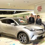 Toyota Launches Stylish Compact SUV C-HR
