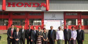 Honda Establishes After-Sales Service Center in Myanmar