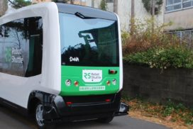 DeNA, Nissan Announce Plans to Collaborate on Driverless Vehicles