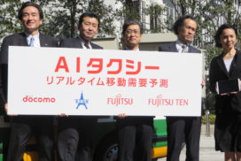 NTT Docomo Provides Public Demonstration of AI Taxi Service