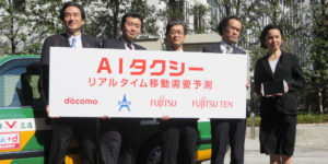NTT Docomo Provides Public Demonstration of AI Taxi Service