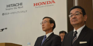 Honda and Hitachi to Establish Joint Venture for Electric Motors