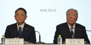 Toyota and Suzuki Sign Memorandum, Close in on Potential Business Alliance