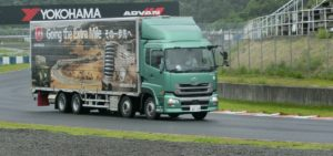 Japanese Truck Companies to Improve Vehicles Ahead of New Emission Regulations