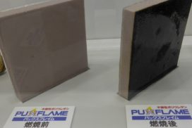 Sekisui Chemical Markets Flame-Retardant Urethane Foam for EVs, FCVs