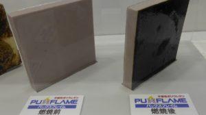 Sekisui Chemical Markets Flame-Retardant Urethane Foam for EVs, FCVs