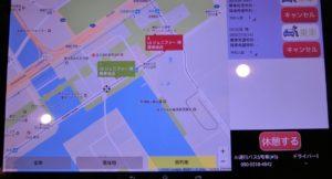 NTT Docomo Eyes Using AI to Make Bus Routes Flexible