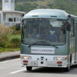 SoftBank, Advanced Smart Mobility Test Self-Driving Bus in Okinawa