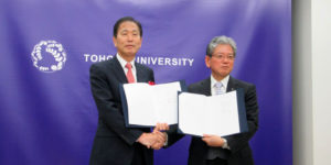 Joining Forces, Alps Electric and Tohoku University Enter R&D Partnership