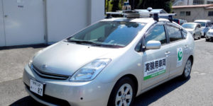 Aioi Nissay Dowa and Gunma University Start Joint Research on Autonomous Cars