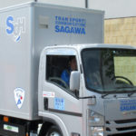 Japan Gas Association Starts Trial Runs of Highly Efficient Natural Gas Trucks