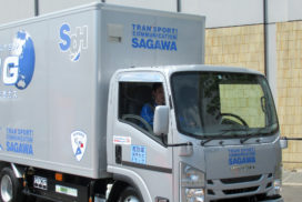 Japan Gas Association Starts Trial Runs of Highly Efficient Natural Gas Trucks