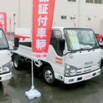 Isuzu and Apple International Join Forces to Expand Used Car Business