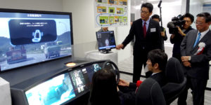 Aisin Seiki Looks to Build Foundational AI Technology at Daiba Development Center