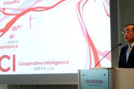Honda Brings in Boston University to Research AI Data Security
