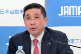 JAMA Chairman: Japan's Auto Industry Welcomes TPP With or Without US