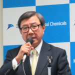 Mitsui Chemicals to Double Investments Under New Business Plan