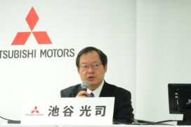 Nissan, Mitsubishi Motors Team up for Financial Services Partnership