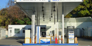 METI Speeds up Deregulation of Hydrogen Stations