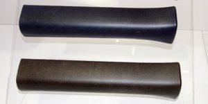 Uchihama Kasei Develops Automotive Interior Resin With Natural Fiber Texture