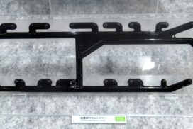 Taiho Kyogo Develops Lubrication System to Cut Oil, Fuel Consumption