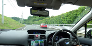 Subaru to Accelerate Global Implementation of EyeSight System