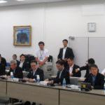 METI to Revise Japan's Basic Energy Plan