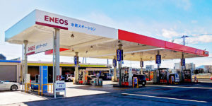 METI Looks to Automate Domestic Hydrogen Stations