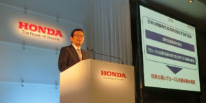 Honda to Close Sayama Plant, Aims to Consolidate Operations at Yorii Plant by 2021