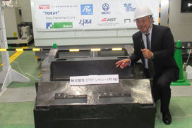 Nagoya University Develops World's First Lightweight Thermoplastic CFRP Chassis