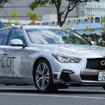 Nissan Begins Testing Autonomous Vehicle on Public Roads