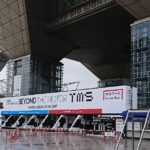 EVs and Self-Driving Cars Hit the World Stage at Tokyo Motor Show
