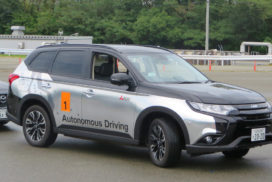 Mitsubishi Electric Gears up to Mass-Produce Autonomous Parking System From 2019