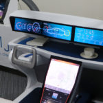 Japan Display Targets 60% Sales Increase for Onboard Displays