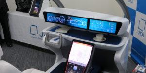 Japan Display Targets 60% Sales Increase for On-Board Displays