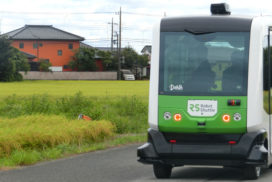 Toppan, Docomo Offer Virtual Reality Experience in Self-Driving Bus