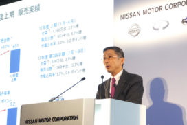 Nissan Announces New Medium-Term Business Plan Addressing Growth in Emerging Markets