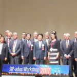 Tokyo Hosts International Symposium on Autonomous Vehicles