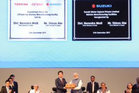 Suzuki to Locally Procure Super-High-Tensile Steel Plates in India