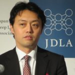 Newly Formed Japan Deep Learning Association to Push Forward Technology's Utilization