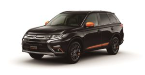Mitsubishi Motors Signs Memorandum With Indonesia to Spread EVs
