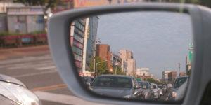 Murakami to Build Rearview Mirror Factory in Tianjin, China