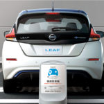 Nissan Opens Membership Applications for New Car Sharing Service