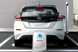 Nihon Unisys to Provide Platform for Nissan's New Car Sharing Service