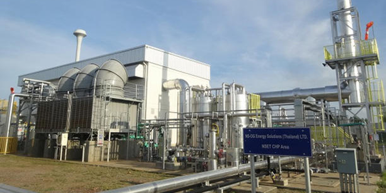 Hd Distributors Thailand Co Ltd Mail: Nippon Steel & Sumikin Engineering Introduces Cogeneration
