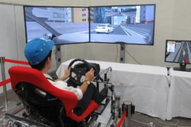 Denso, NEC Create New JV to Develop Human–Machine Interfaces