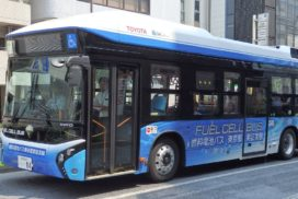 Japanese Government Sets New Targets for FC Buses in Basic Hydrogen Strategy