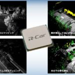 Renesas Teams up With Dibotics to Develop LiDAR Solution