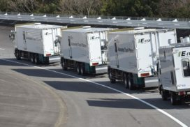 METI, MLIT Plan Expressway Tests for Truck Platooning System