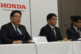 Honda Revises Net Profit Forecast Upward to 1 Trillion Yen
